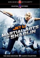Cover image for Martial arts of Shaolin