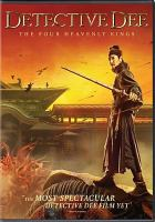 Cover image for Detective Dee and the four heavenly kings [videorecording DVD]