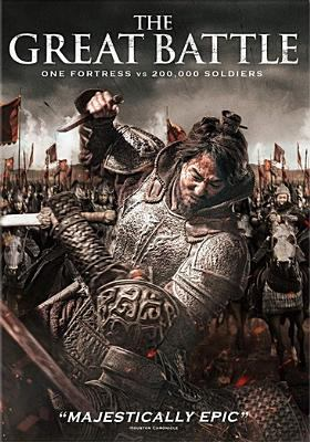 Cover image for The great battle [videorecording DVD] : one fortress vs 200,000 soldiers
