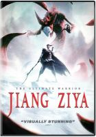 Cover image for Jiang ziya [videorecording DVD] : the ultimate warrior
