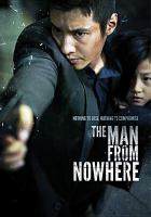 Cover image for The man from nowhere [videorecording DVD]