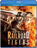 Cover image for Railroad tigers [videorecording Blu-ray]