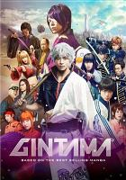 Cover image for Gintama [videorecording DVD]