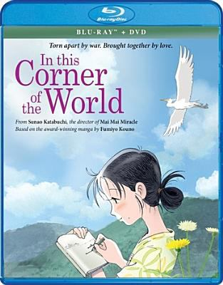 Cover image for In this corner of the world [videorecording Blu-ray]