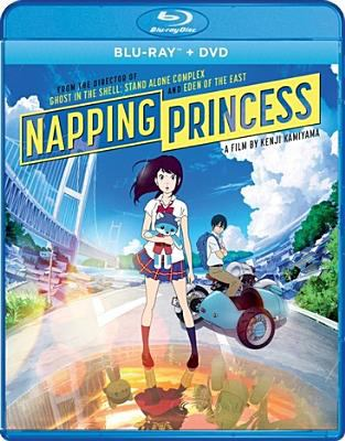 Cover image for Napping princess [videorecording Blu-ray]