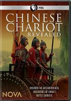 Cover image for Chinese chariot revealed [videorecording DVD