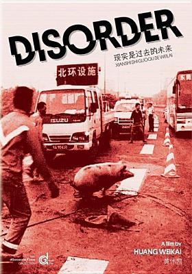 Cover image for Disorder [videorecording DVD] : Floating