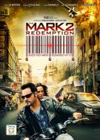 Cover image for The Mark 2 redemption