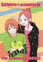 Cover image for Lovely complex : the complete series [videorecording DVD] (3 DVDs)