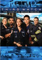 Cover image for Third watch. Season 2, Complete
