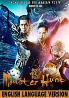 Cover image for Monster hunt [videorecording DVD]