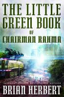 The Little Green Book of Chairman Rahma