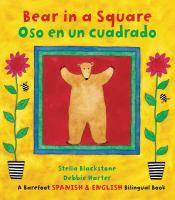 Oso en un cuadrado / Bear in a Square