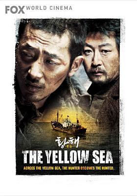 The yellow sea =