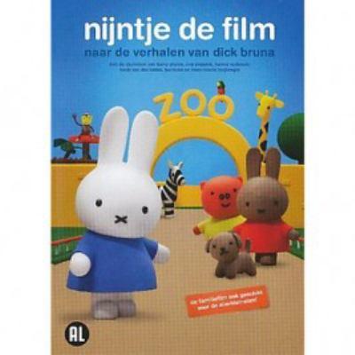 Miffy the movie