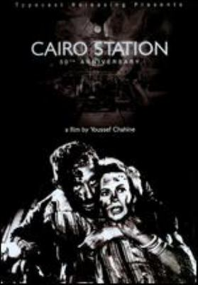 Cairo Station =