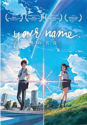 Your name = Kimi no na wa