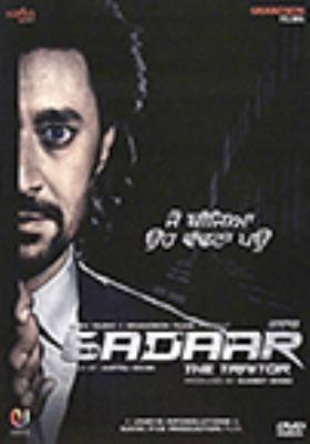 Gadaar : the traitor =