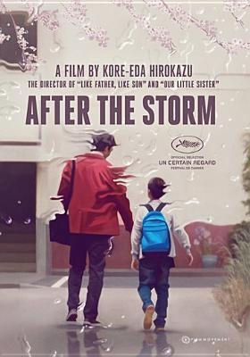 After the storm = Umi yori mo mada fukaku