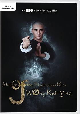 Master of the shadowless kick. Wong Kei-Ting