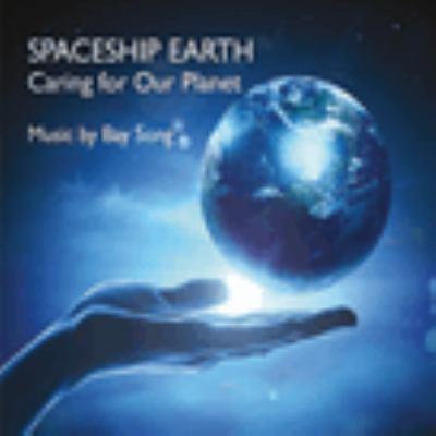 Spaceship Earth :
