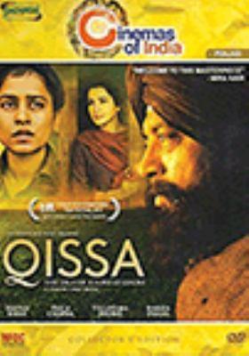Qissa :