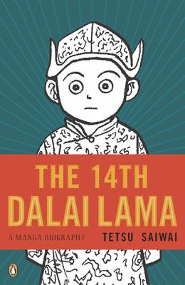 The 14th Dalai Lama :