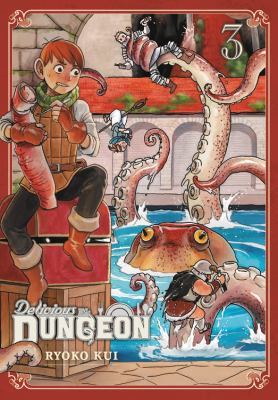 Delicious in dungeon. 3
