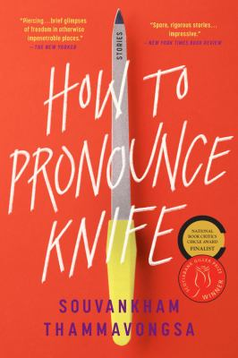 How to pronounce knife