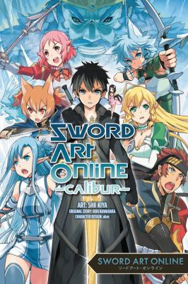 Sword art online. Calibur