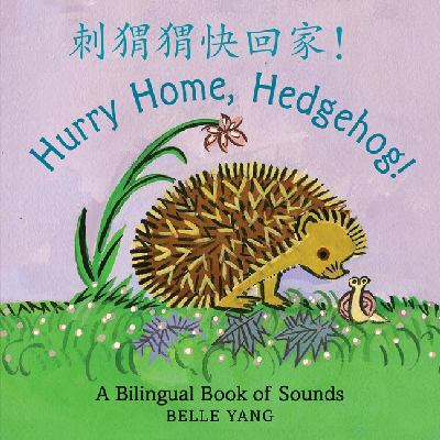 Hurry home, hedgehog! :