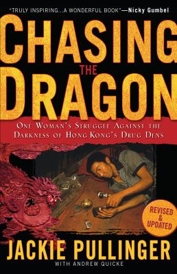 Chasing the dragon :