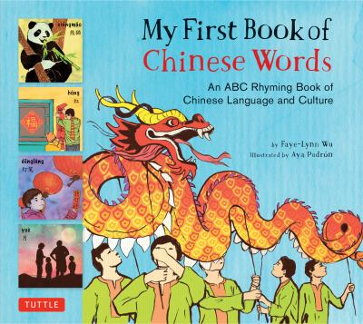 My first book of Chinese words : an ABC rhyming book of Chinese language and culture