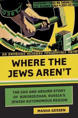 Where the Jews aren't :