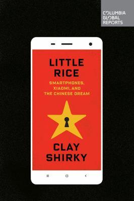 Little rice :