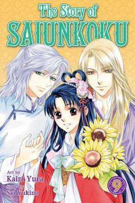 The story of Saiunkoku. Volume 9