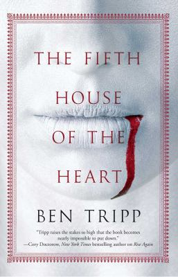 The fifth house of the heart :