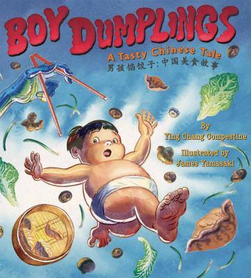 Boy dumplings :
