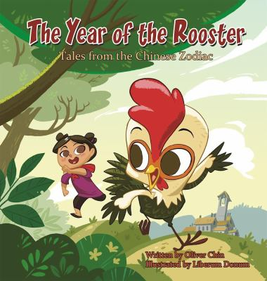 The year of the rooster :