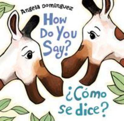 How do you say? =