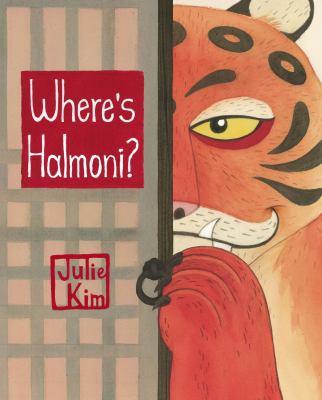 Where's Halmoni