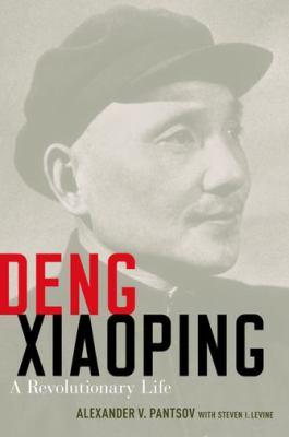 Deng Xiaoping :