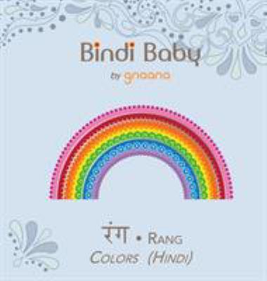 Bindi baby :