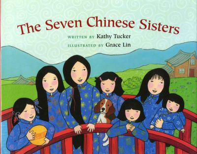 Seven Chinese Sisters(book-cover)