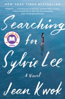 Cover Image for Searching for Sylvie Lee by Kwok