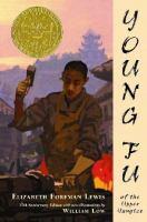 Young Fu of the Upper Yangtze