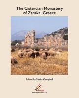 Cistercian Monastery of Zaraka, Greece /