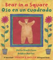 Cover art for Oso en un cuadrado / Bear in a Square