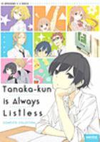 Tanaka-kun is Always Listless: Complete Collection